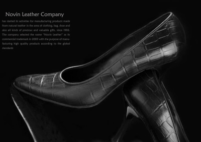 Leather advertising